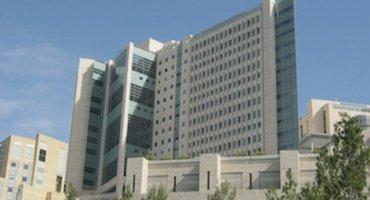 Медицинский центр Хадасса Эйн-Керем (больница Хадасса)
