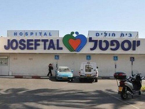 Психиатрический центр Кфар-Шауль