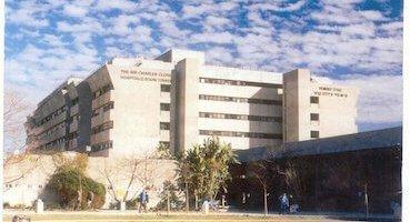 Медицинский центр Хаима Шиба (клиника Шиба, больница Тель-ха-Шомер)