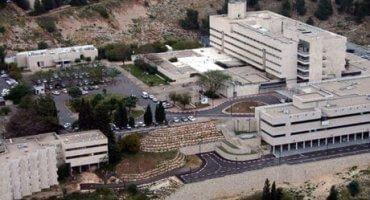 Медицинский центр Зив (больница Ривка Зив)