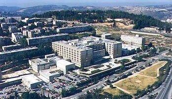 Медицинский центр Шаарей Цедек (больница Шаарей Цедек)