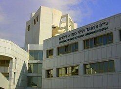 Лучшие онкологические клиники Израиля