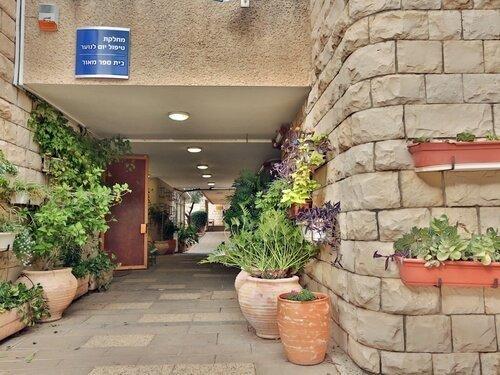 Центр психического здоровья Тират-Кармель