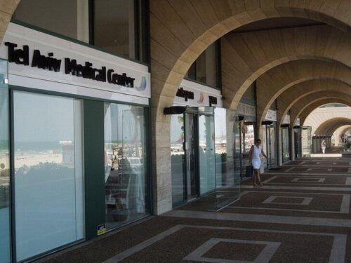 Психологический центр Мацпен