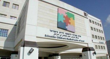 Детская клиника Шнайдер