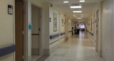 Медицинский центр Мисгав-Ладах